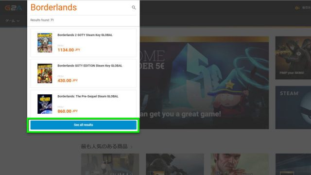 g2a-buy-guide-03-640x360