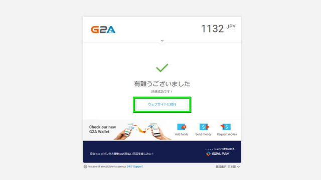 g2a-buy-guide-13-640x360