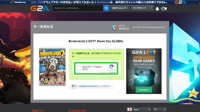 g2a-buy-guide-15-640x360