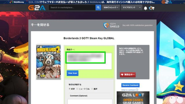 g2a-buy-guide-16-640x360
