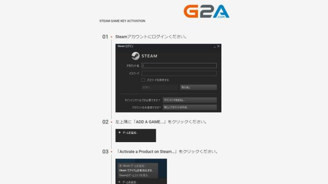 g2a-buy-guide-18-640x360