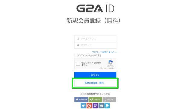 g2a-start-guide-2-640x360