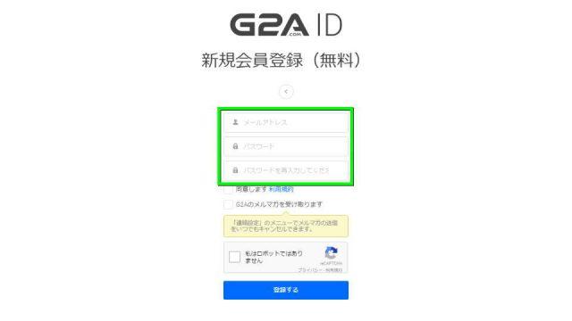 g2a-start-guide-3-640x360