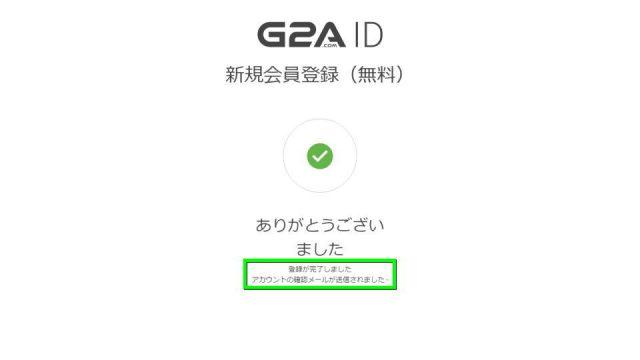 g2a-start-guide-5-640x360
