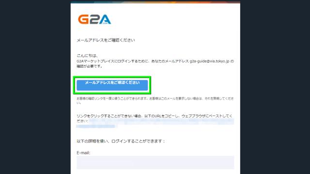 g2a-start-guide-6-640x360