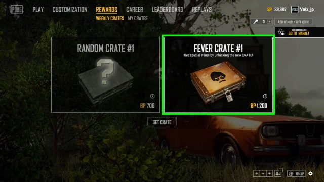 pubg-fever-crate-buy-640x360