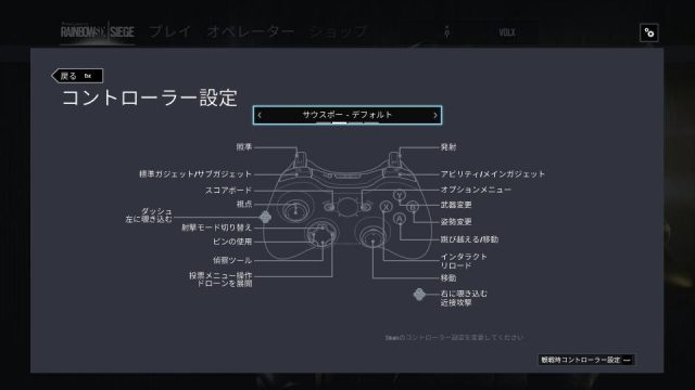 r6s-keyconfig-controller-southpaw-640x360