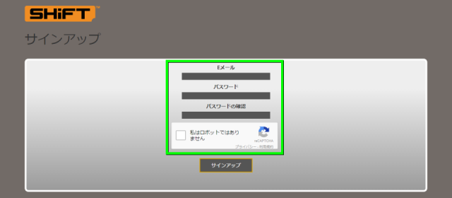 shift-start-guide-04-640x280