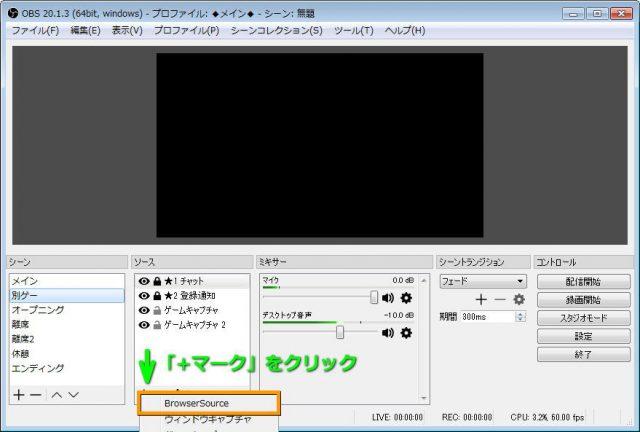 discord-overlay-08-640x432