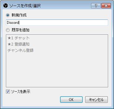 discord-overlay-09
