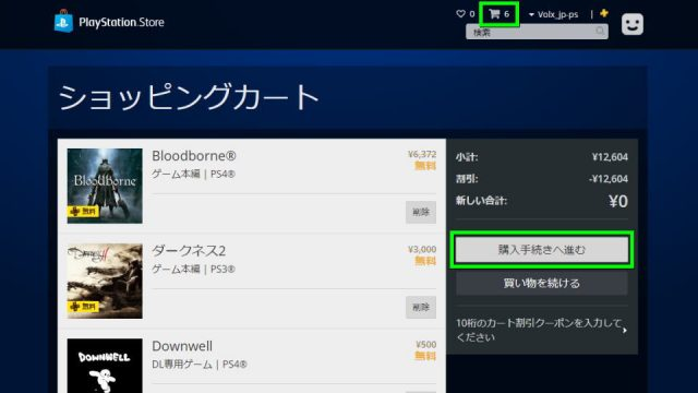 free-play-buy-04-640x360