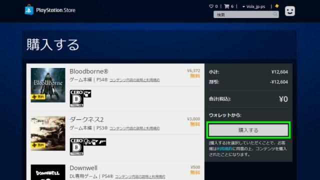 free-play-buy-05-640x360