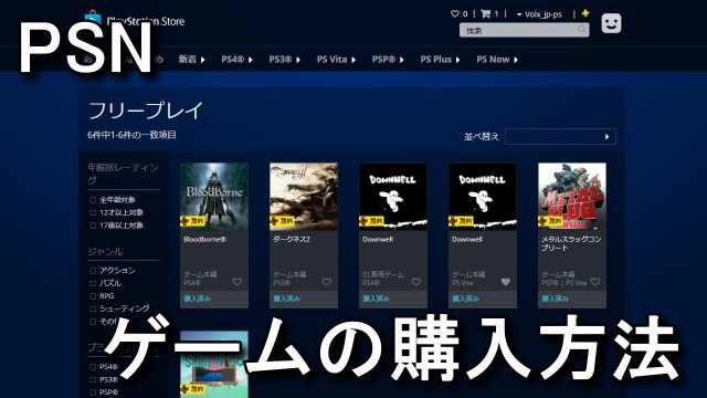free-play-buy-1-640x360
