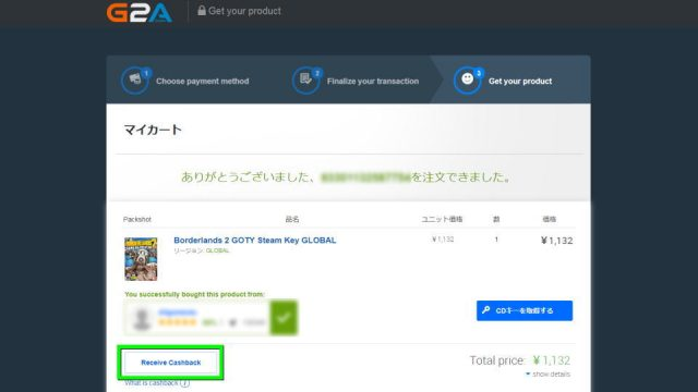 g2a-cash-back-03-640x360