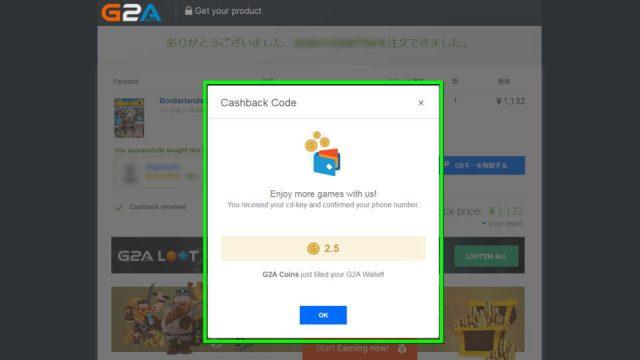 g2a-cash-back-04-640x360