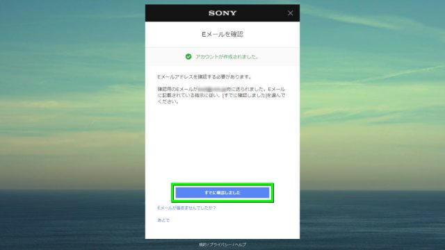 playstation-network-account-create-09-640x360