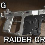 【PUBG】RAIDER CRATEとは?