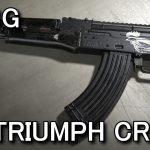 【PUBG】TRIUMPH CRATEとは?
