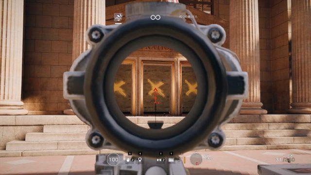 r6s-acog-sight-640x360