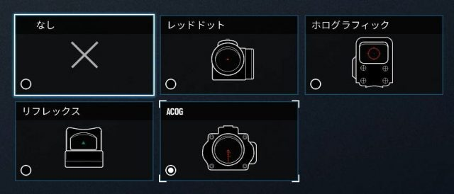 r6s-sight-guide-01-640x274