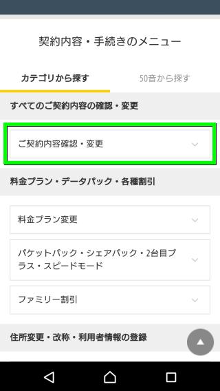 tanmatsu-support-07