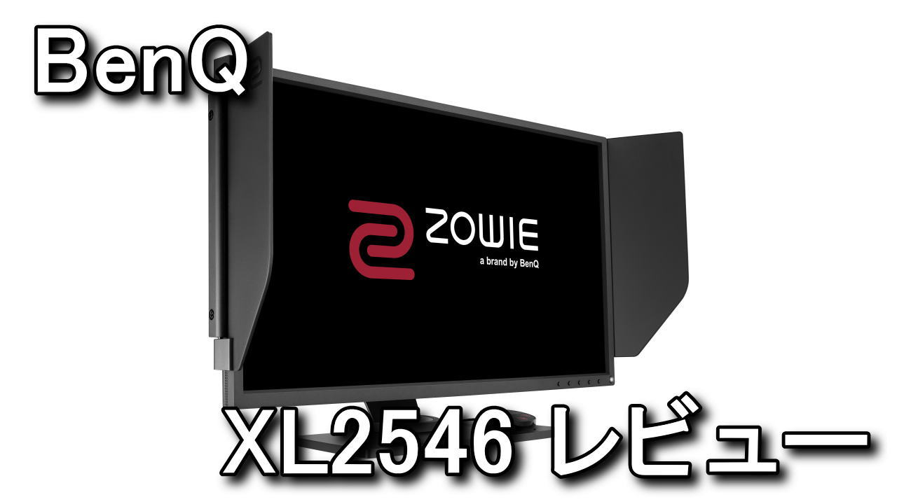 xl2546-review