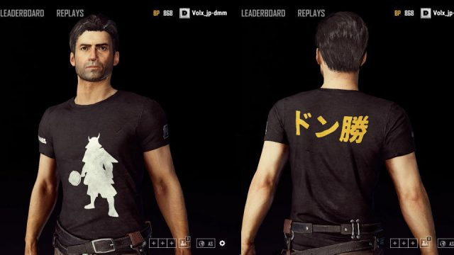 dmm-donkatsu-t-shirt-02-640x360