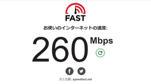 fastcom-01-640x360
