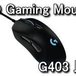 「PRO Gaming Mouse」と「G403」の違い