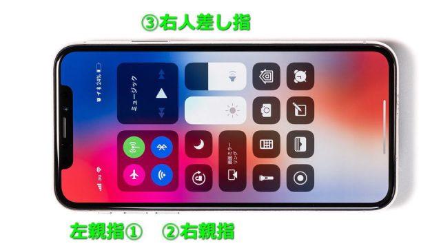 iphonex-reboot-640x360