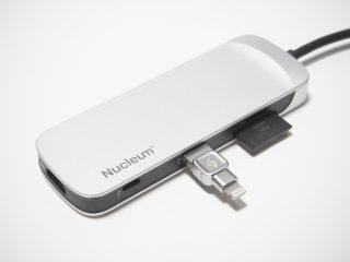 nucleum-review-19-320x240