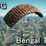 【PUBG】Bengal Tigerの外観と購入方法