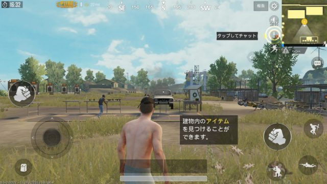 pubg-mobile-training-02-640x360