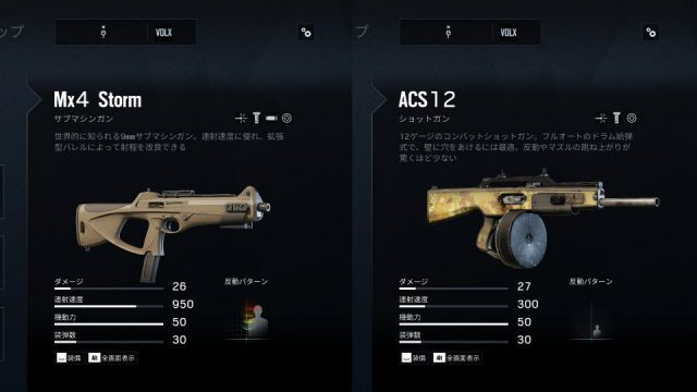 r6s-alibi-primary-weapon-1-640x360