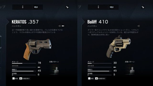 r6s-alibi-secondary-weapon-640x360