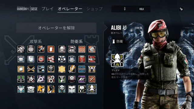 r6s-alibi-speed-armor-1-640x360