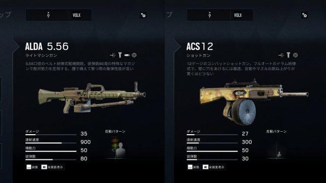 r6s-maestro-primary-weapon-1-640x360