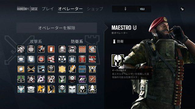r6s-maestro-speed-armor-1-640x360