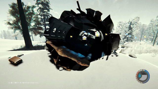 the-forest-flare-gun-cockpit-03-640x360