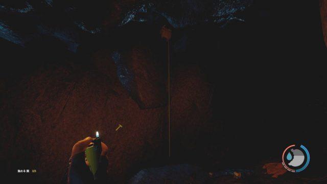 the-forest-katana-04-640x360
