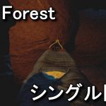 【The Forest】最速でコンパスとマップを手に入れる方法