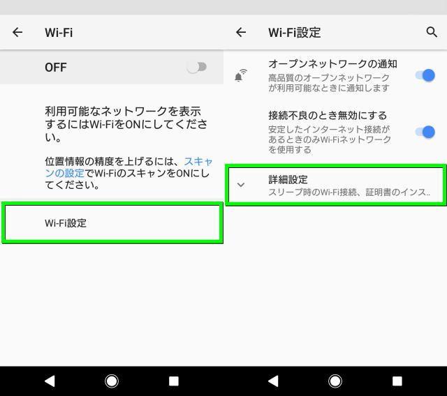 wi-fi-trouble-03-640x568