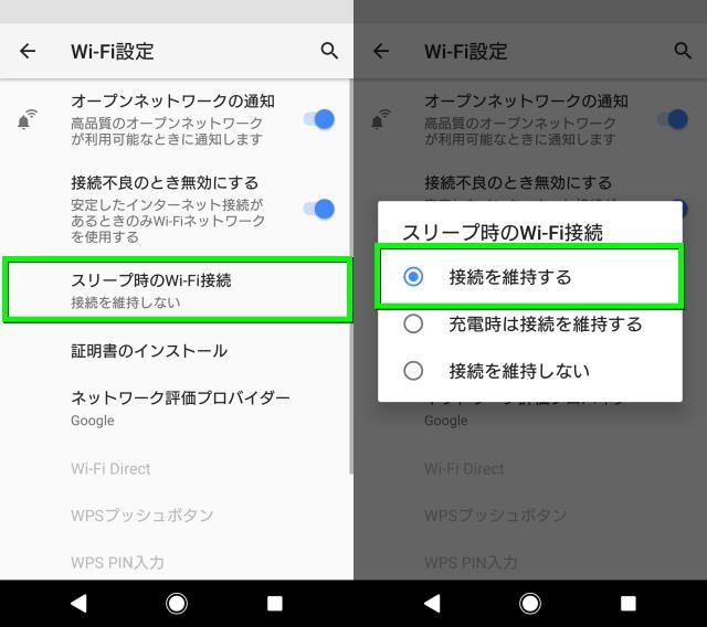 wi-fi-trouble-04-1-640x568