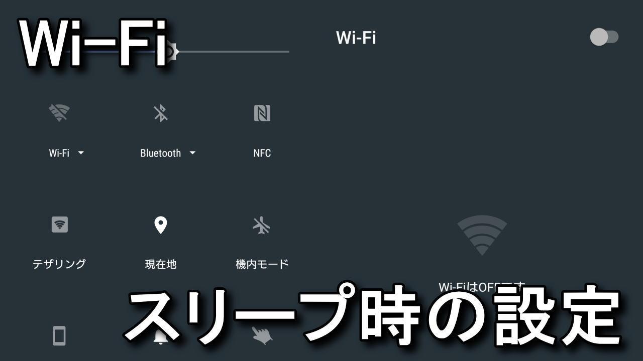 wi-fi-trouble