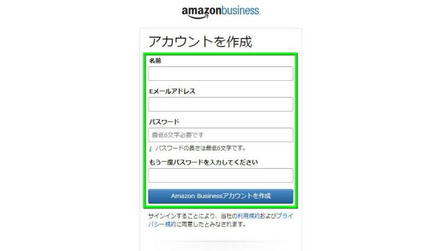 amazon-business-03-640x360