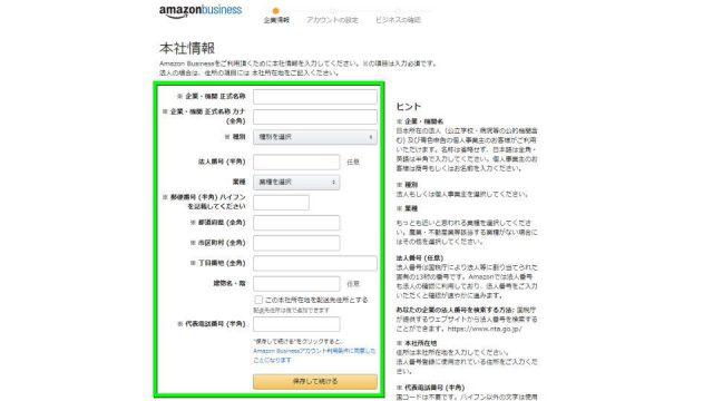 amazon-business-04-640x360