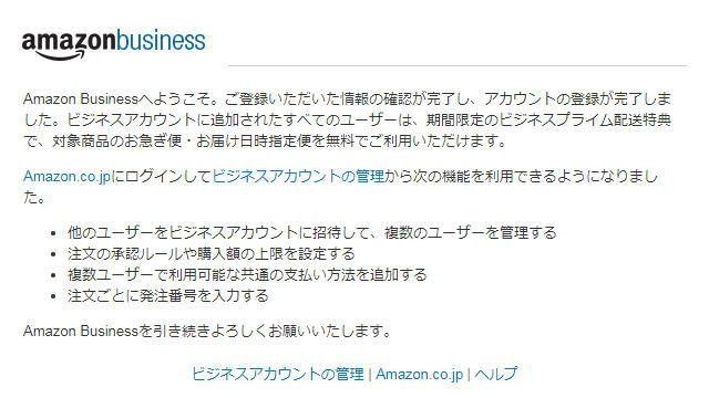 amazon-business-09-640x360