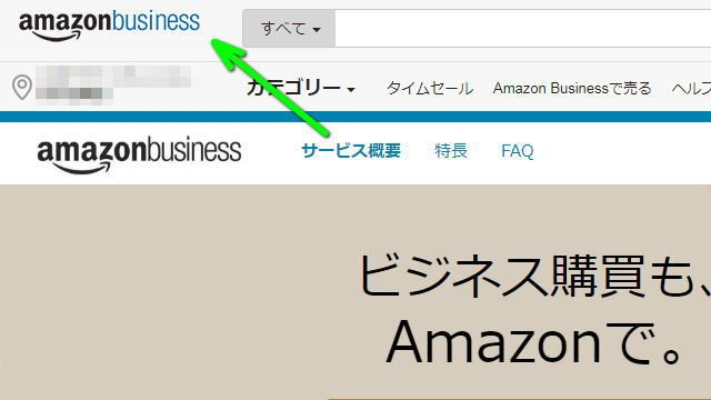 amazon-business-10-640x360