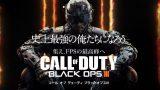 callofduty-blackops3-free-160x90