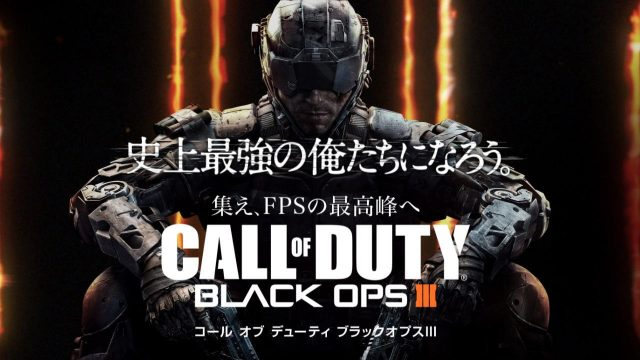 callofduty-blackops3-free-640x360
